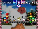 Hello Kitty's Cube Frenzy PlayStation Third level of the Floral Resort stage