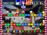 Hello Kitty's Cube Frenzy PlayStation First level of the Chinese Robe stage