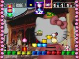 Hello Kitty's Cube Frenzy PlayStation Second level of the Chinese Robe stage