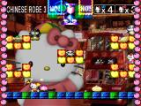 Hello Kitty's Cube Frenzy PlayStation Third level of the Chinese Robe stage
