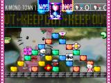 Hello Kitty's Cube Frenzy PlayStation Versus mode - Kimono Town stage