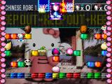 Hello Kitty's Cube Frenzy PlayStation Versus mode - Chinese Robe stage
