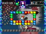 Hello Kitty's Cube Frenzy PlayStation Solo story mode - Beach Girl 3