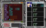 Alshark PC-98 Status screen