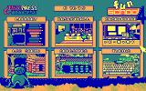 Fun School 4: For 5 to 7 Year Olds DOS Selecting the game (CGA)