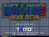 Bust-A-Move 2: Arcade Edition DOS Title screen