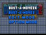 Bust-A-Move 2: Arcade Edition DOS Main menu