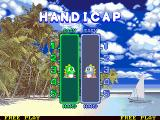 Bust-A-Move 2: Arcade Edition DOS Player vs. Player mode - Handicap selection