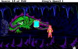Roberta Williams' King's Quest I: Quest for the Crown Amiga Getting toasted by a dragon. Tough luck.