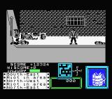 Death Wish 3 MSX Drat, all out of ammo.