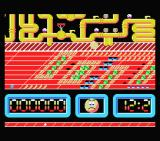 Ale Hop! MSX The more things you hit, the less happy you look.