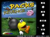 Packs Revenge Windows Chinese version