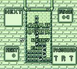 Pac-Attack Game Boy Game over. Retry or end?