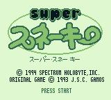 WildSnake Game Boy Title screen (Japanese version)