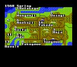 Nobunaga's Ambition NES In the spring of 1560, there is revolt!