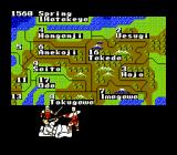 Nobunaga's Ambition NES See, there is revolt!