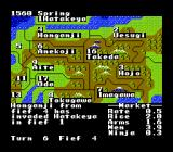 Nobunaga's Ambition NES Honganji from fief 4 has invaded me. Of course, you realize, dis means war!