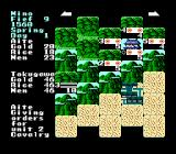 Nobunaga's Ambition NES Fief 9 has been attacked by a neighboring fief.