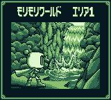 Pocket Bomberman Game Boy Area 1 of Forest