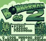 Bomberman GB Game Boy Title screen (Japanese version)