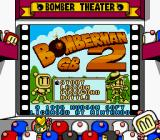 Bomberman GB Game Boy Title screen (Japanese version) (Super Game Boy)