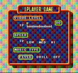 Dr. Mario SNES 1 player game settings menu