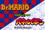 Dr. Mario & Puzzle League Game Boy Advance Title screen (Japanese version)