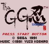 "Shinobi Game Gear The main title screen, with ""Shinobi"" kanji."