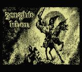 Genghis Khan MSX Loading screen