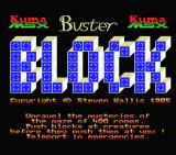 Buster Block MSX Basically, an in-game ad.