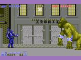 E-SWAT: Cyber Police Amiga Stage 08 Boss