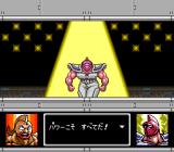 Kinnikuman: Dirty Challenger SNES Before the match starts