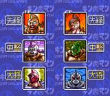 Kinnikuman: Dirty Challenger SNES Try to make 3 of your wrestlers outlast 3 of the opponents wrestlers in a series of matches