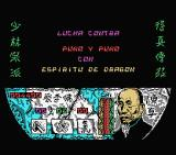 Choy-Lee-Fut Kung-Fu Warrior MSX Fight fist against fist with the spirit of the dragon.