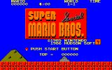 Super Mario Bros. Special PC-88 Title screen