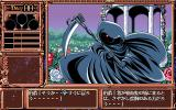 Angel Night PC-98 Gof of Death. Choices