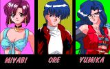 Animahjong X Perfect PC-98 Choose your opponent!