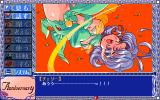 Anniversary: Memories of Summer Vacation PC-98 Cherry is being whipped