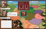 Genghis Khan II: Clan of the Gray Wolf PC-98 Ready?