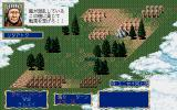 Genghis Khan II: Clan of the Gray Wolf PC-98 Preparing to attack