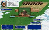 Genghis Khan II: Clan of the Gray Wolf PC-98 Archers try to conquer this settlement