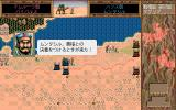 Genghis Khan II: Clan of the Gray Wolf PC-98 Silk road, hehe...