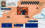 Genghis Khan II: Clan of the Gray Wolf PC-98 Battle in a desert