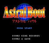 Astral Bout SNES Title screen