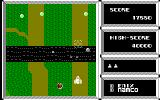 Xevious PC-88 These things teleport around the screen