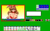 Mahjong Vanilla Syndrome PC-98 Let's mahjong!