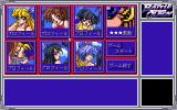 Battle Queen: Saikyō Fighters Retsuden PC-98 Choose your fighter!
