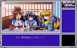 Battle Queen: Saikyō Fighters Retsuden PC-98 Chioosing one of the initial three fighters
