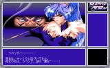 Battle Queen: Saikyō Fighters Retsuden PC-98 The evil Lavender