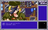 Battle Queen: Saikyō Fighters Retsuden PC-98 Cannonball Catty. Another idiotic name
